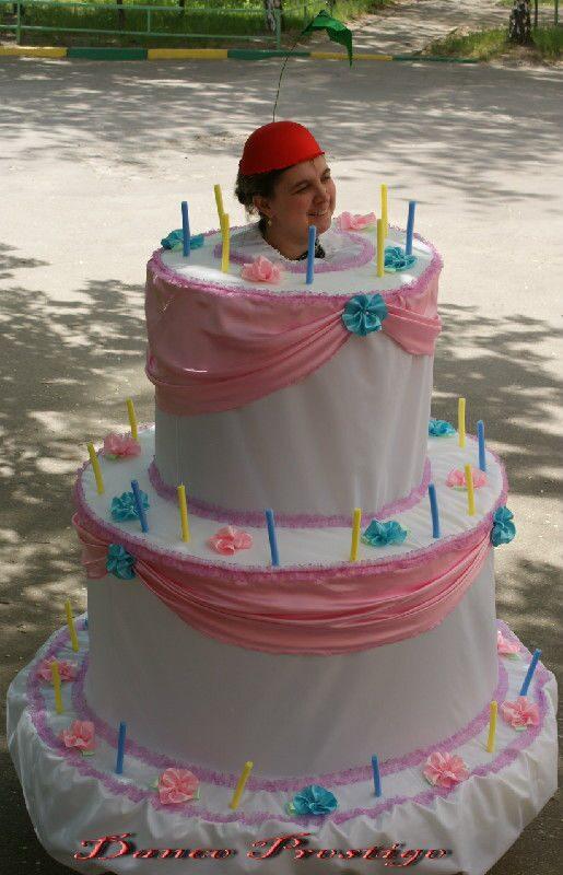 Костюм торта своими руками фото 4